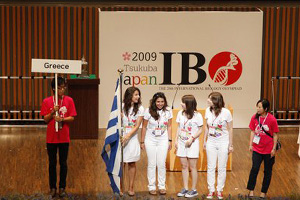 International-Biology-Olympiad-Japan-2009