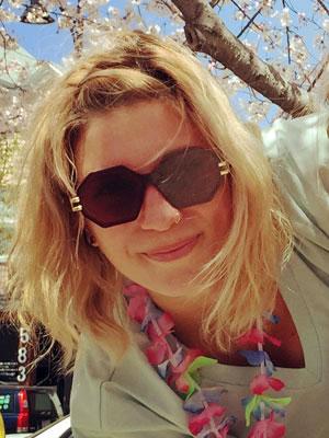 Lara Avsar