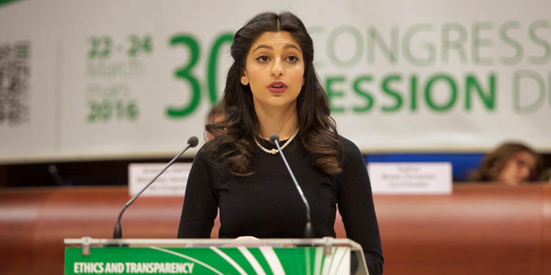 Mariam Inayat Waseem - British Youth Council