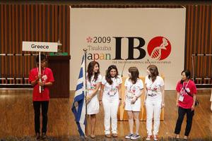 International-Biology-Olympiad-Japan-2009