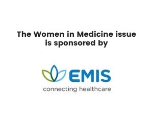 EMIS sponsorship banner